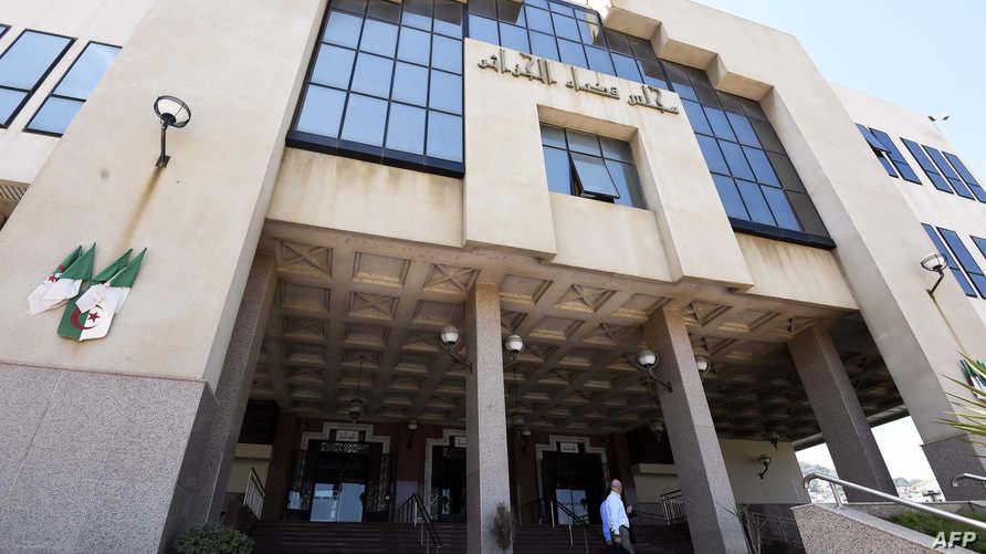 محكمة جزائرية -أرشيف