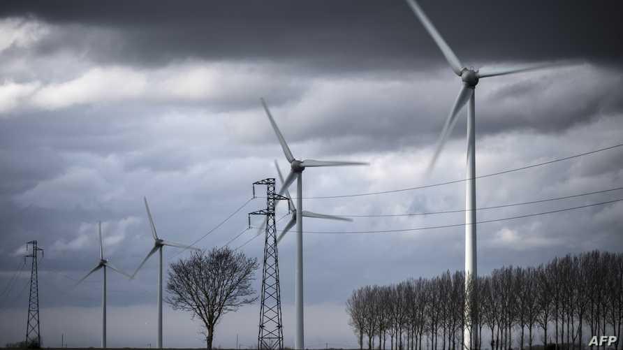 مزارع توليد الكهرباء عن طريق الرياح. أرشيفية