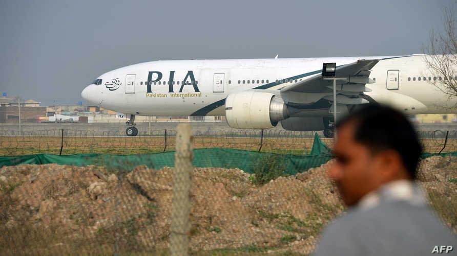 طائرة تابعة الخطوط الباكستانية - أرشيف