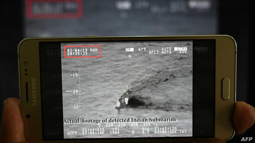مقطع فيديو نشرته البحرية الباكستانية للغواصة الهندية