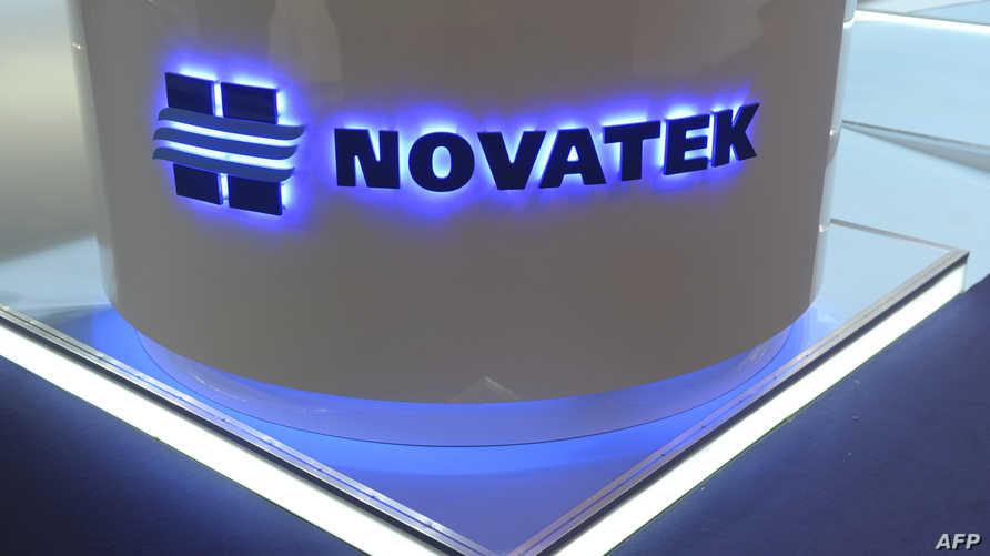 شعار نوفاتك الروسية