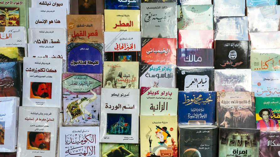 arabian novels
