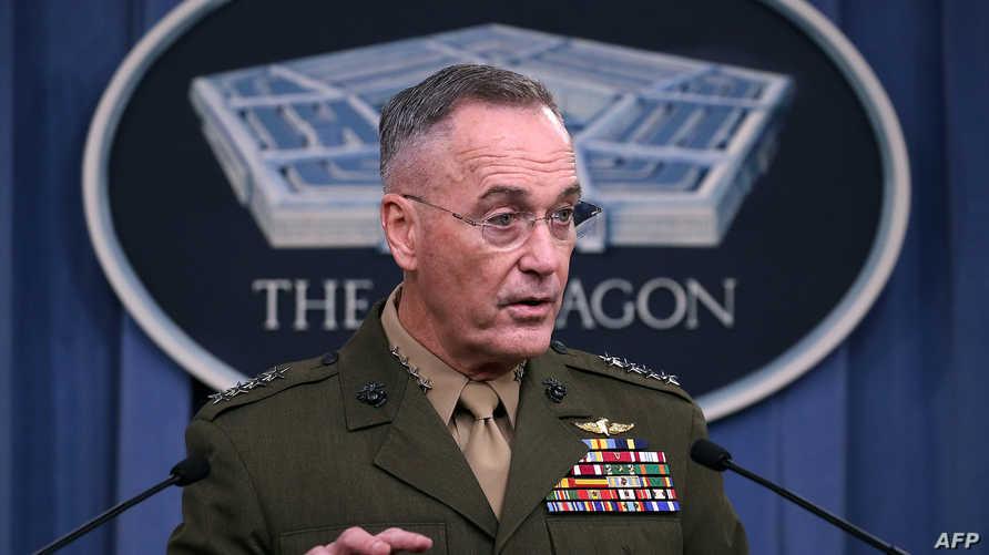 الجنرال جوزيف دانفورد
