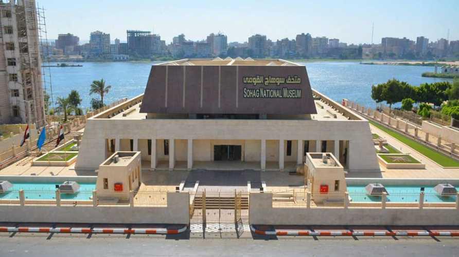 متحف سوهاج-الصورة من صفحة وزارة الآثار المصرية على فيسبوك