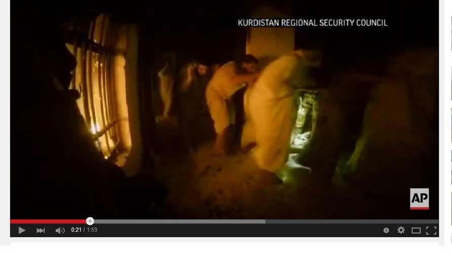 صورة ملتقطة من شريط الفيديو