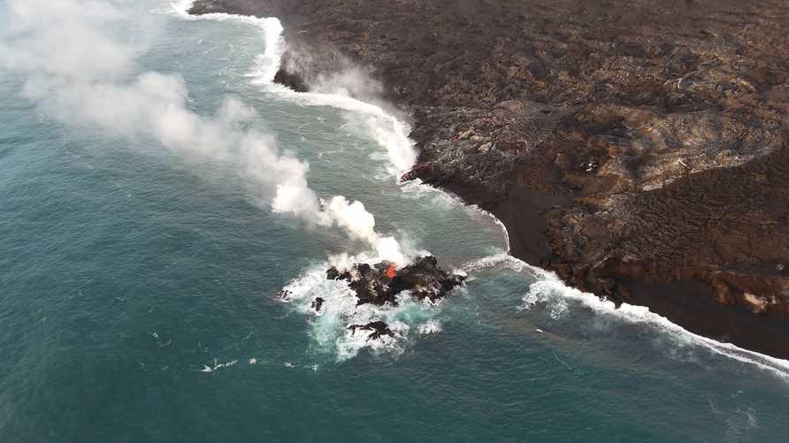 صورة للجزيرة الجديدة التي تشكلت قرب هاواي