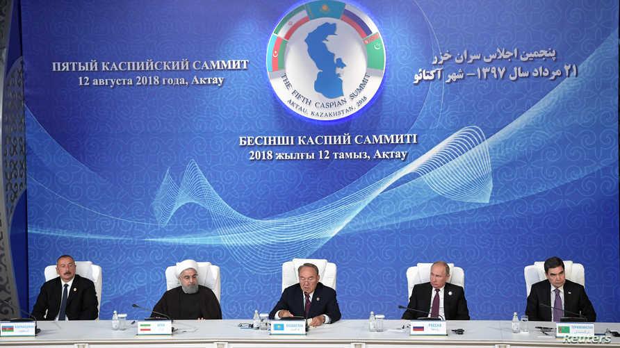 قادة الدول الخمس المطلة على بحر قزوين
