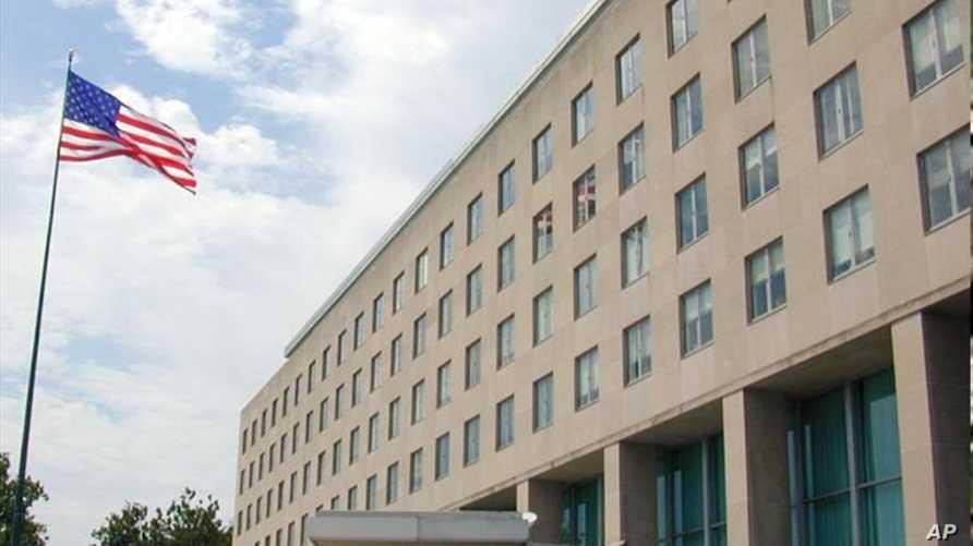 مبنى وزارة الخارجية الأميركية