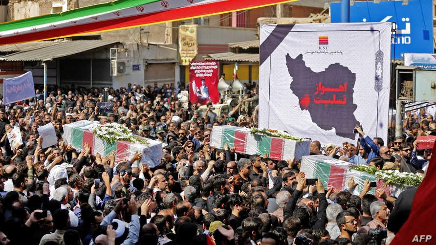 جانب من جنازة ضحايا هجوم الأحواز