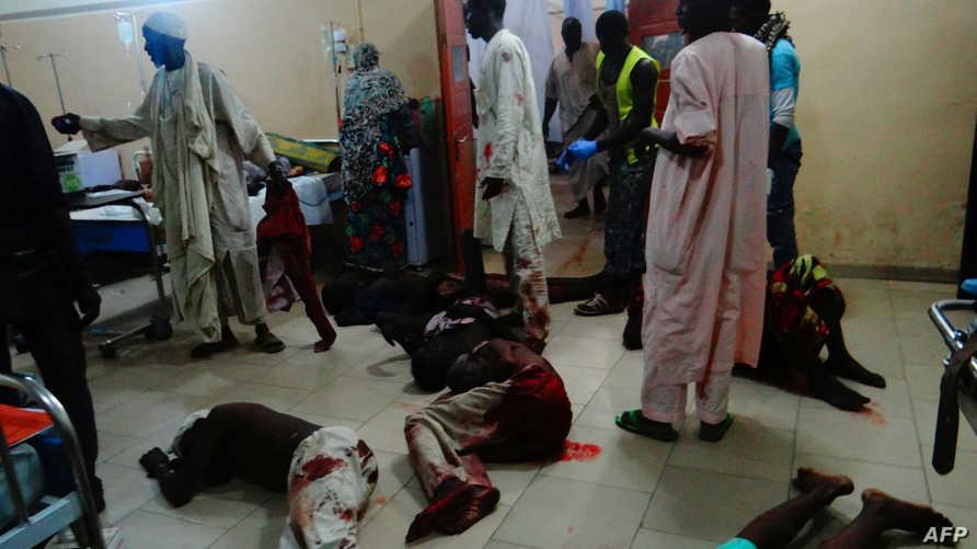 """تفجير سابق نفذته """"بوكو حرام"""" في مستشفى في نيجيريا"""