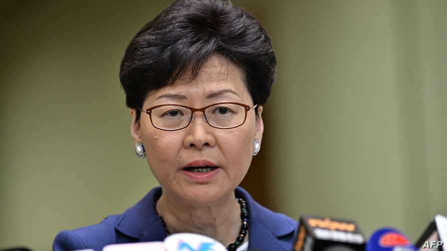رئيسة السلطة التنفيذية لهونغ كونغ كاري لام