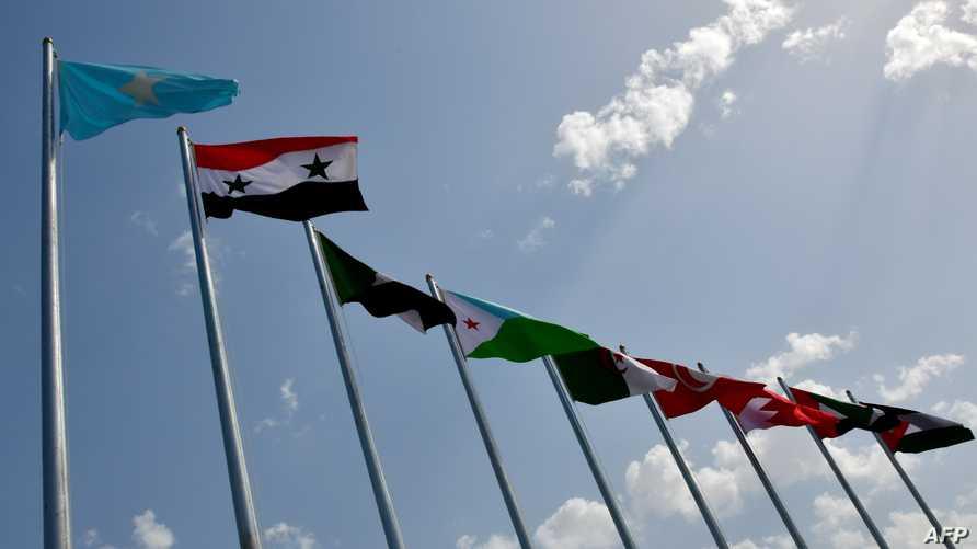 أعلام دول عربية. أرشيفية
