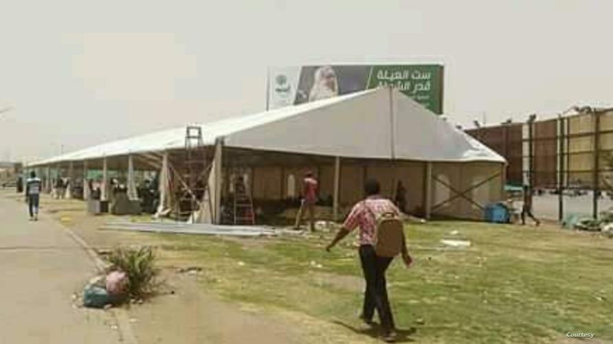 خيمة لإيواء المعتصمين في رمضان