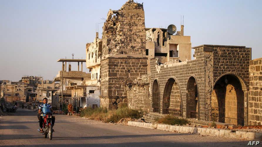 صورة من درعا