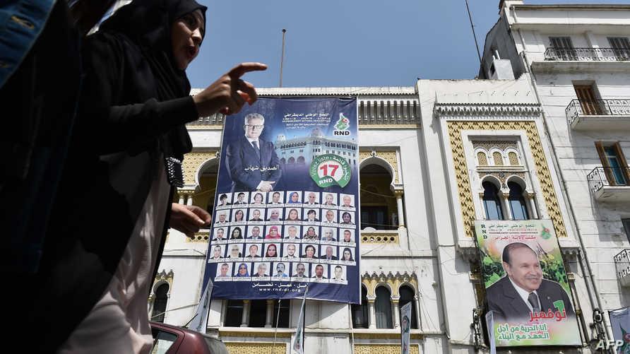 الحملة الانتخابية في الجزائر انتهت مساء الأحد