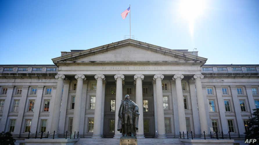 مبنى وزارة الخزانة الأميركية في واشنطن