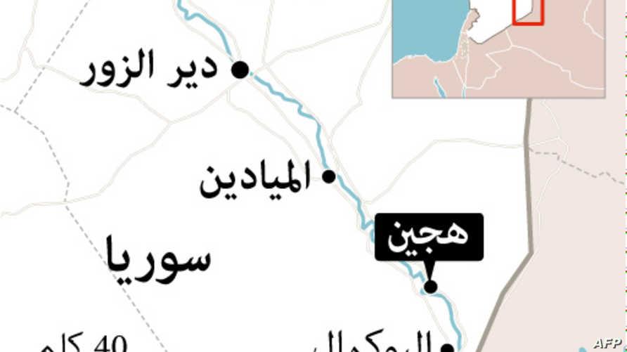 خريطة توضح موقع مدينة هجين في سوريا
