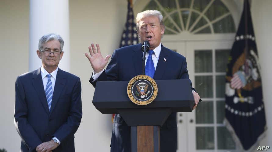 الرئيس دونالد ترامب ورئيس مجلس الاحتياطي الاتحادي جيروم باول