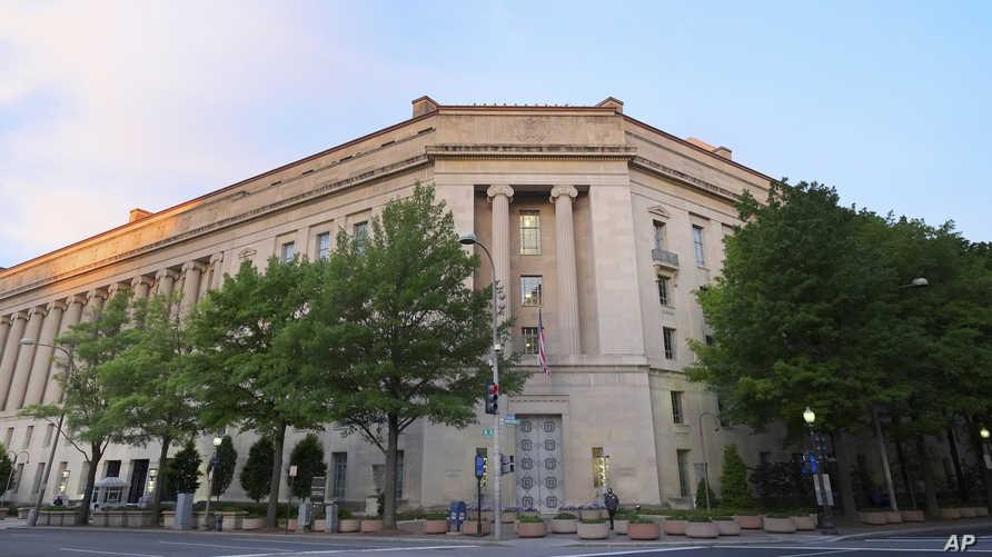 جانب من وزارة العدل الأميركية