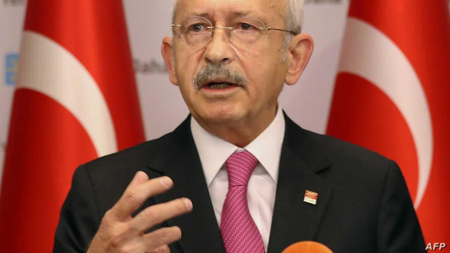 رئيس حزب الشعب الجمهوري المعارض في تركياكمال قليجدار أوغلو