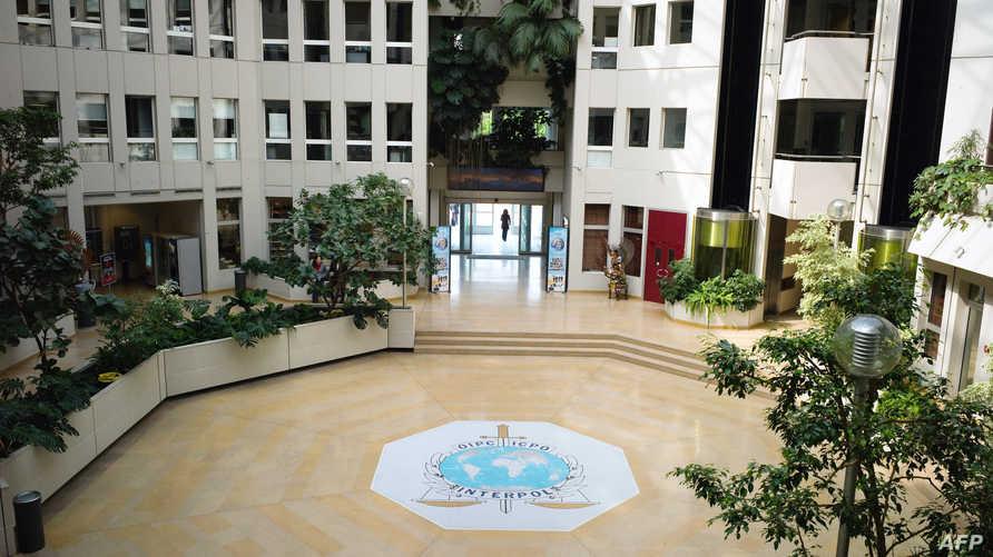 مقر الإنتربول في مدينة ليون الفرنسية