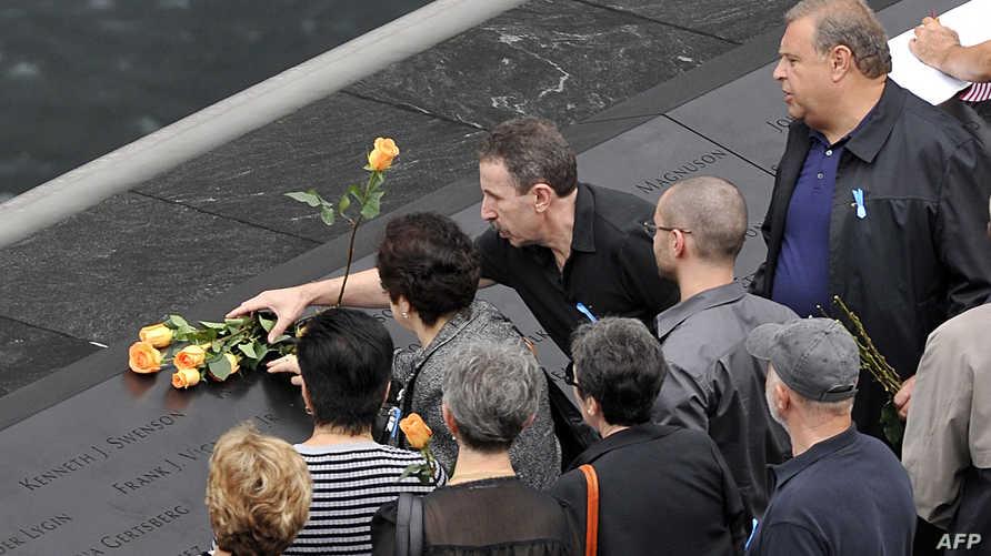 أقارب ضحايا هجمات أيلول/ سبتمبر 2001 في النصب التذكاري الذي يخلدهم في نيويورك