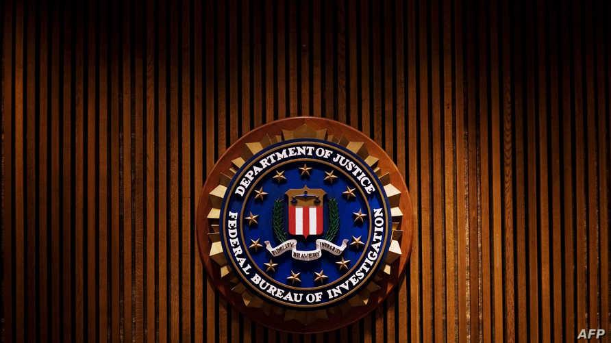 شعار مكتب التحقيقات الفيدرالية
