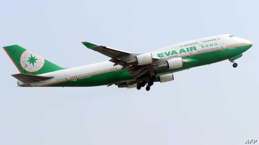 طائرة تابعة لخطوط إيفا للطيران