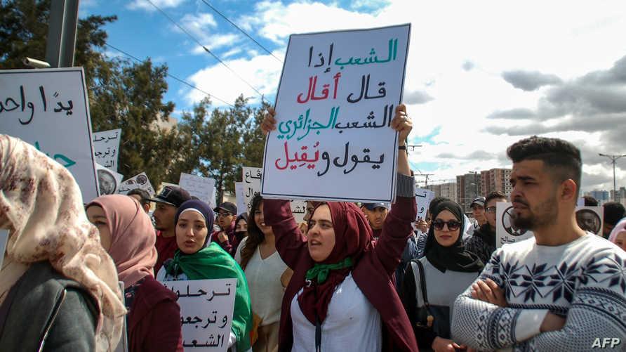 جانب من مظاهرة تنادي برحيل النظام في الجزائر