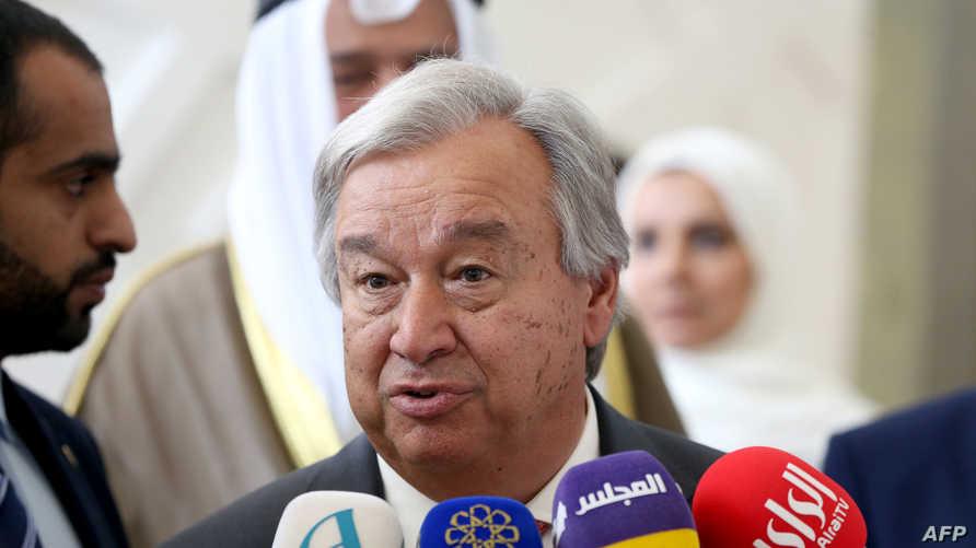 الأمين العام للأمم المتحدة أنطونيو غوتيريش في الكويت الأحد