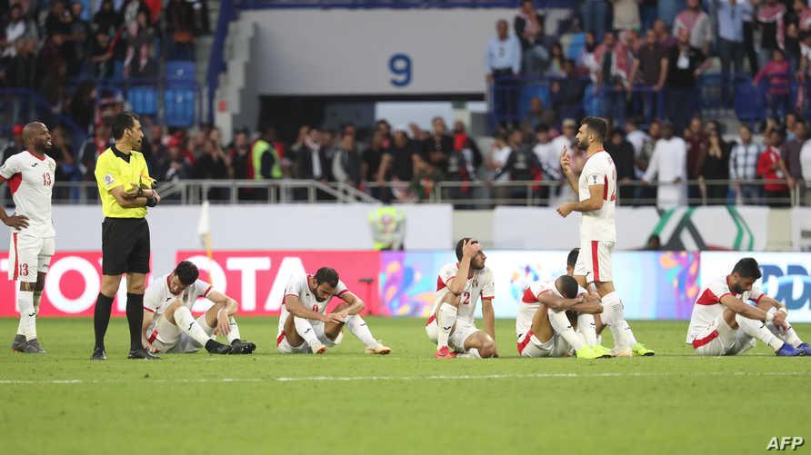 منتخب الأردن بعد خسارته ركلات الترجيح أمام فيتنام