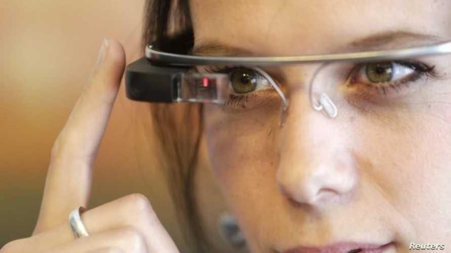 نظارة غوغل