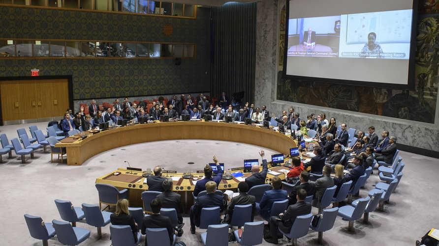 مجلس الأمن- أرشيف