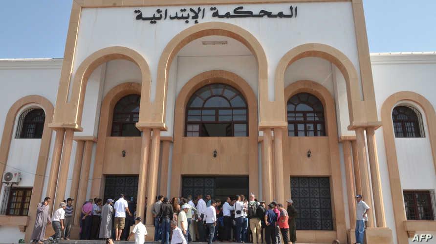 محكمة مغربية - أرشيف