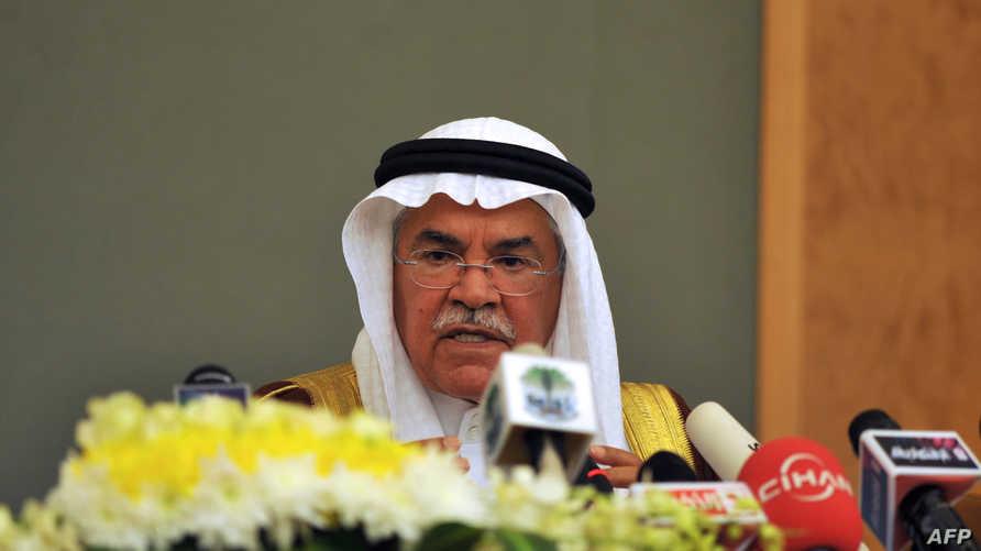 وزير النفط السعودي علي النعيمي- أرشيف