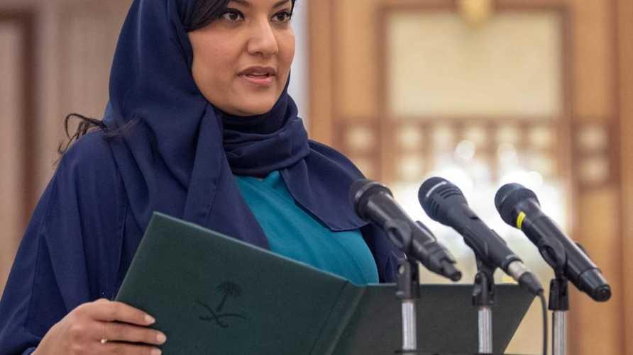 سفيرة المملكة العربية السعودية في واشنطن الأميرة ريما بنت بندر