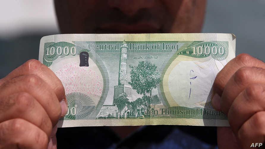 ورقة نقدية من فئة 10 آلاف دينار