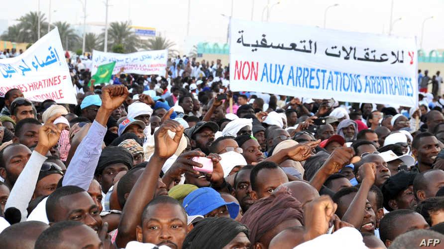تظاهرة سابقة احتجاجا على أوضاع حقوق الإنسان في موريتانيا
