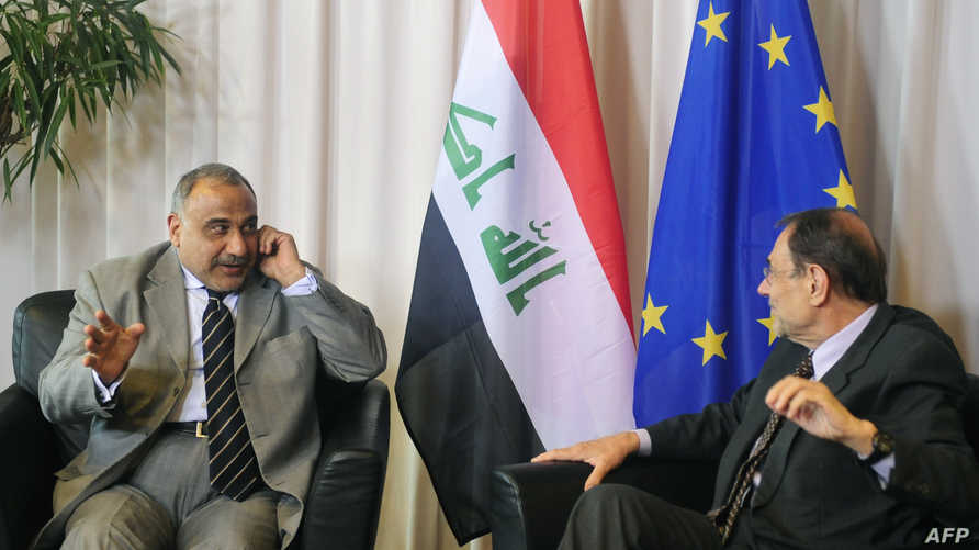 علم العراق والاتحاد الأوروبي