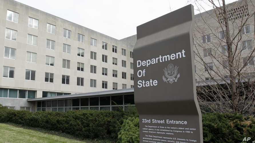جانب من مبتى وزارة الخارجية الأميركية- أرشيف