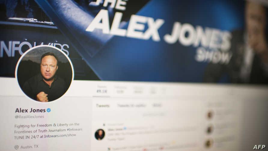 """حساب أليكس جونز على """"تويتر"""""""