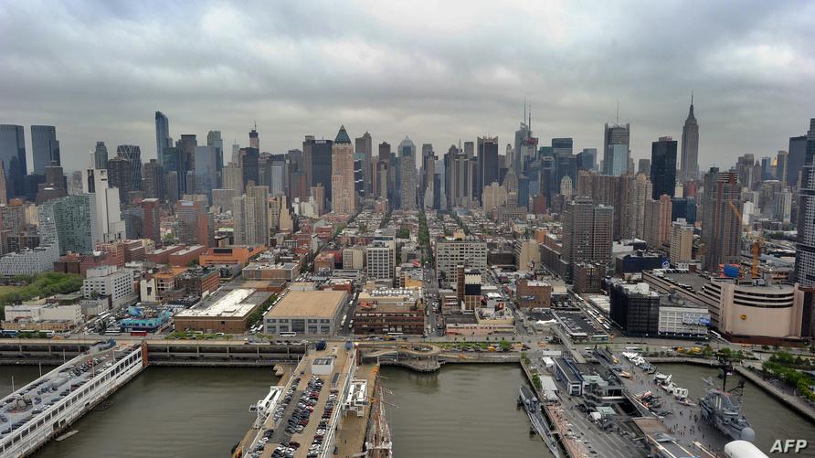 مدينة نيويورك الأميركية