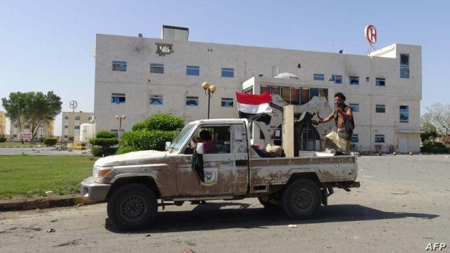 مقاتلون موالون للحكومة اليمنية في الحديدة