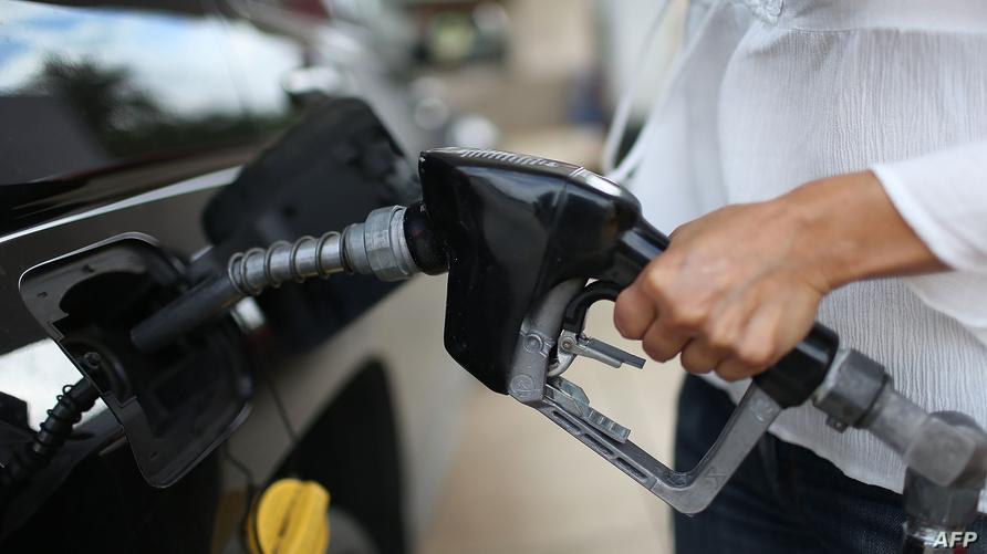 تحاول السعودية منع التقلبات في أسعار النفط (الصورة من الأرشيف)