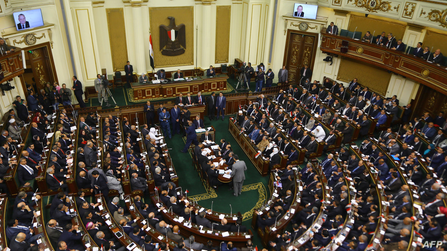 مجلس النواب المصري - أرشيف
