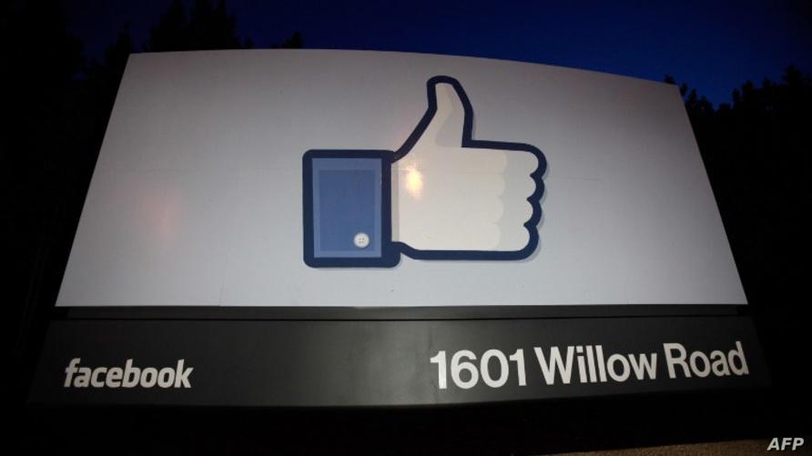 شعار الإعجاب على موقع فيسبوك