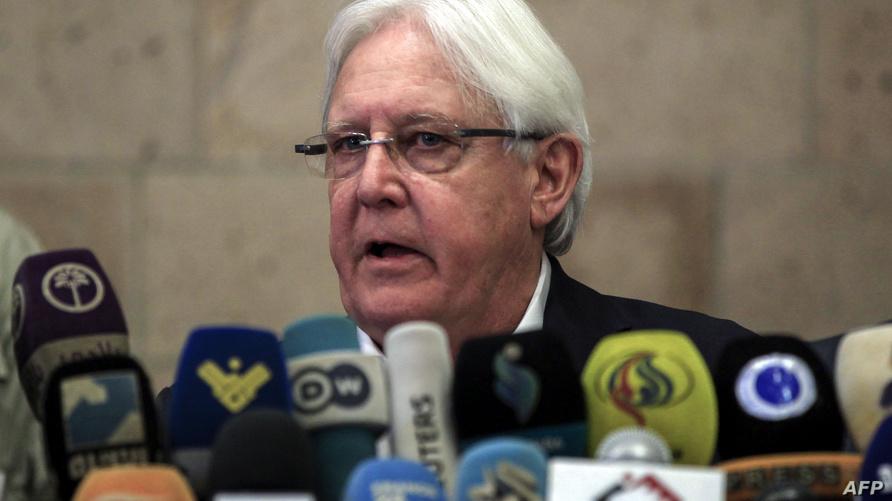 مبعوث الأمم المتحدة في اليمن مارتن غريفيث