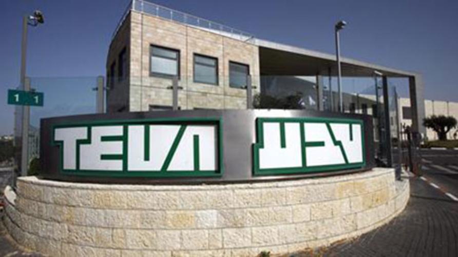 شركة الأدوية الإسرائيلية تيفع