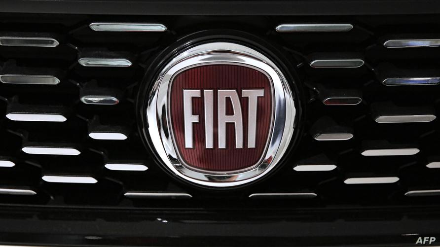 شعار فيات