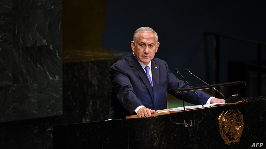 نتانياهو في كلمته